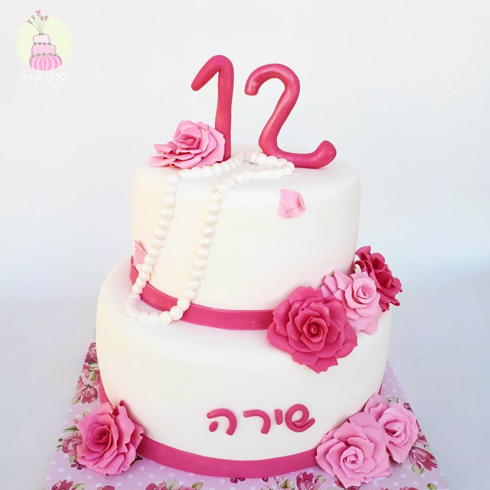 עוגות בצק סוכר לבת מצווה