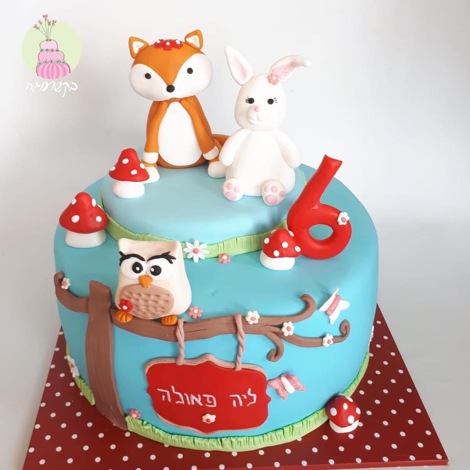 עוגת חיות