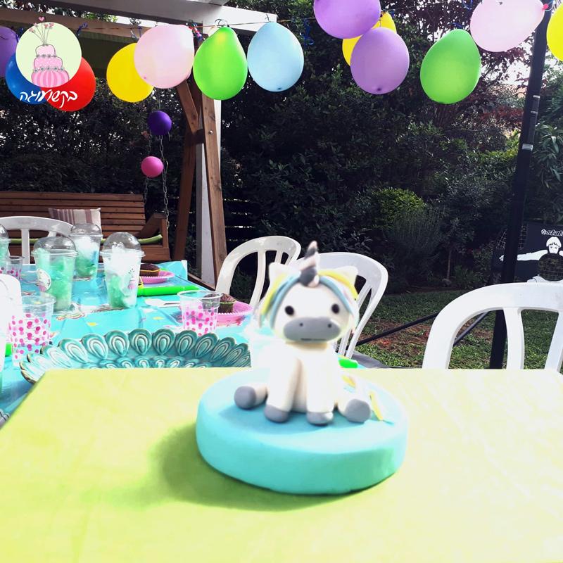 יום הולדת חד קרן