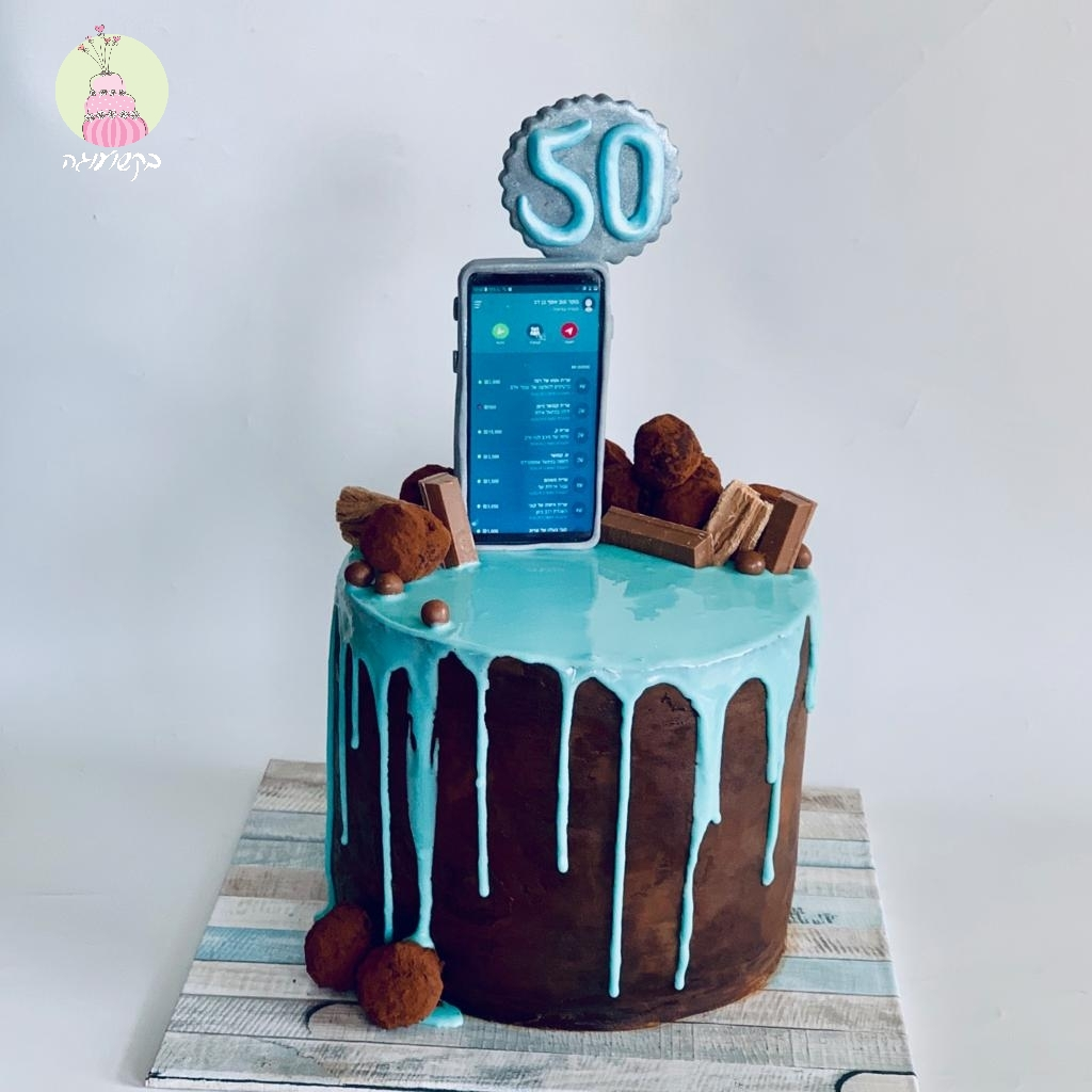 עוגת דריפינג לגיל 50