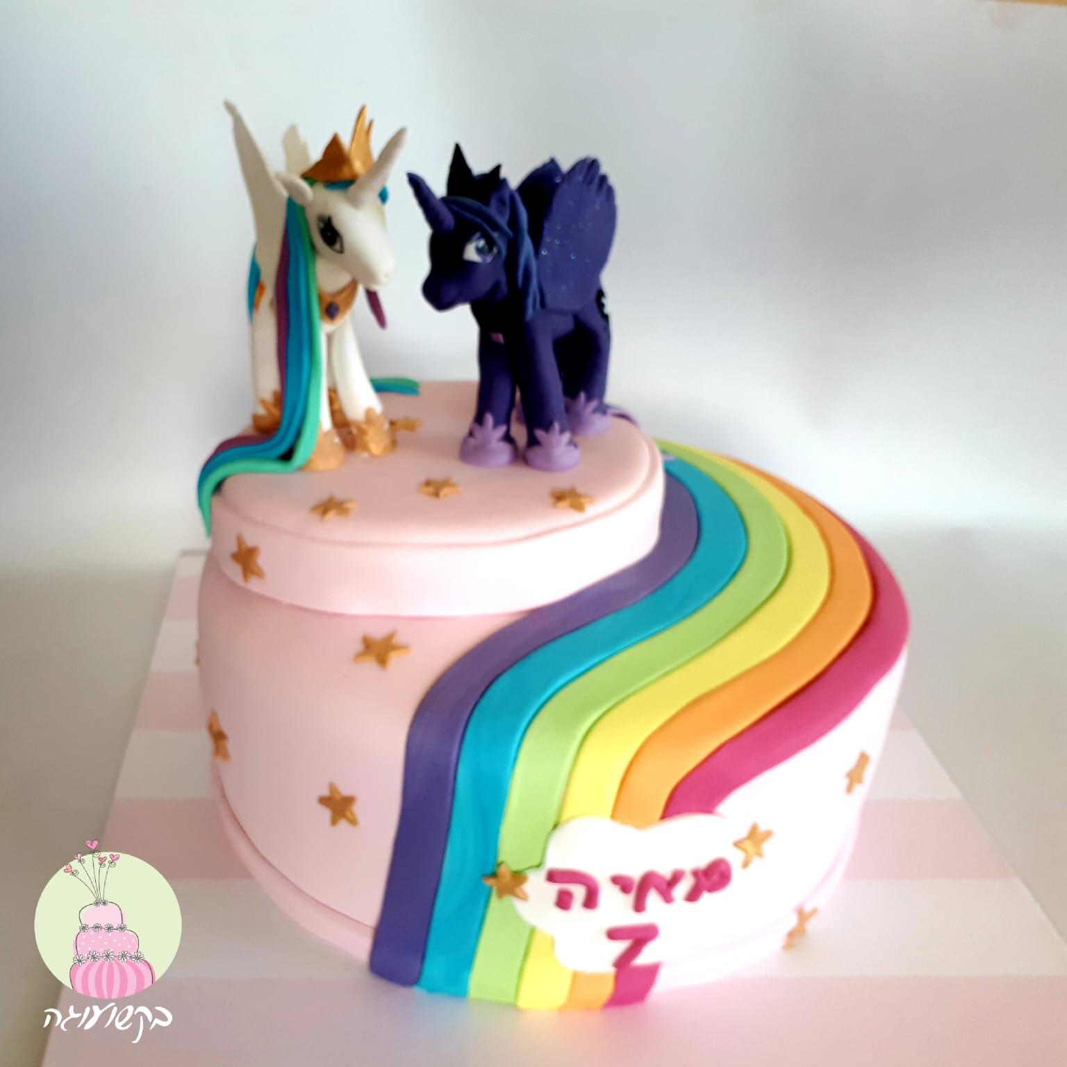 עוגת הפוני שלי