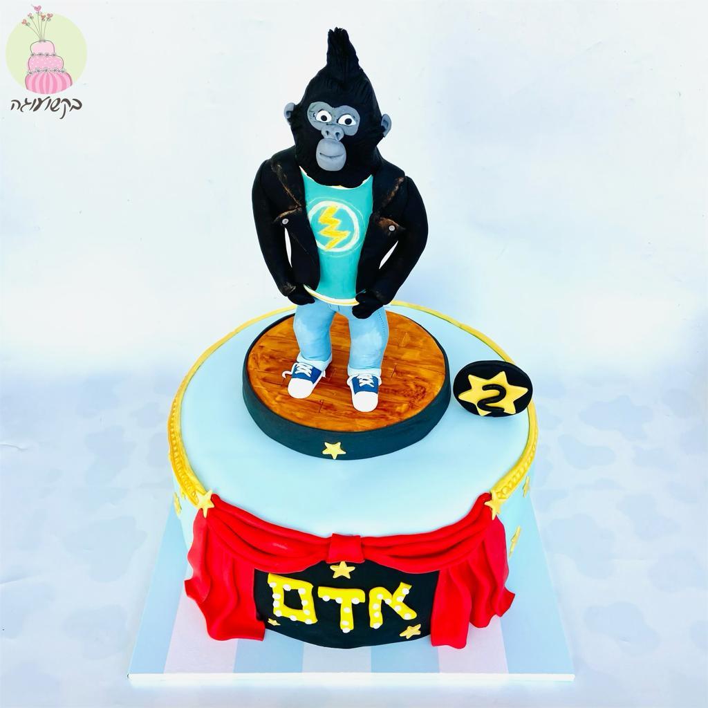 עוגת יום הולדת לגיל 2 גוני הזמר